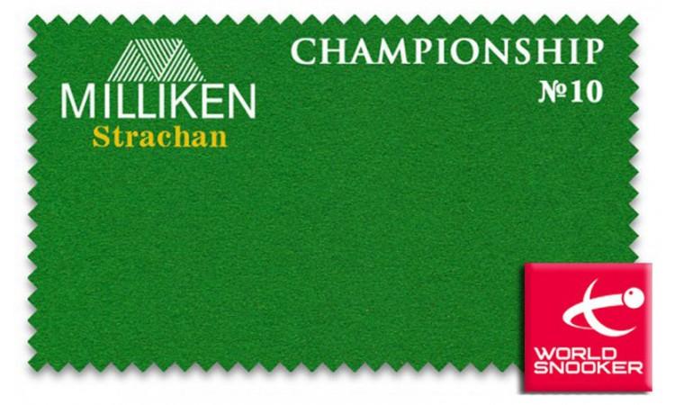 Бильярдное сукно «Milliken Strachan Snooker Championship №10»